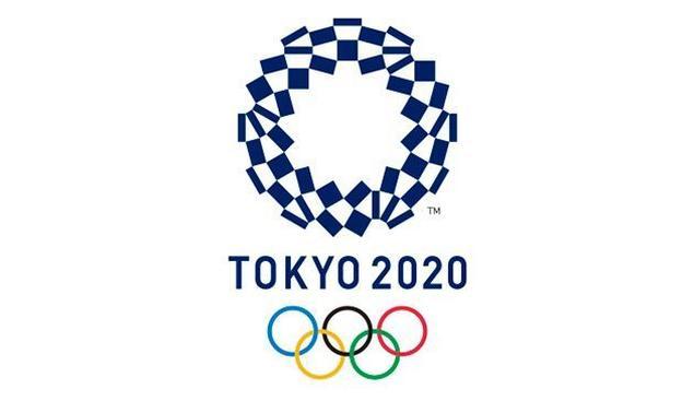 Jeux Olympiques 2020 Calendrier.Gam Gaf Gr Tu Jeux Olympiques